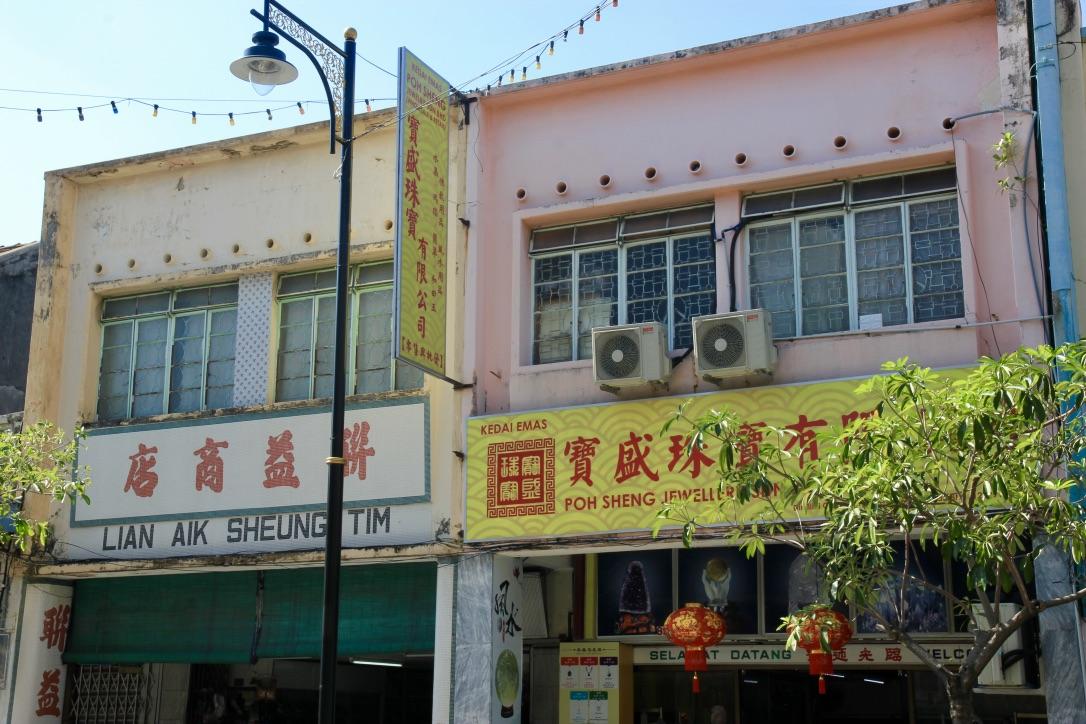 George Town Street