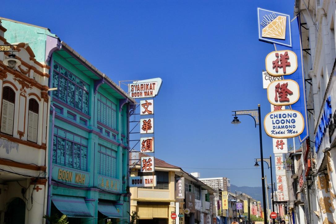Strade di George Town, Penang
